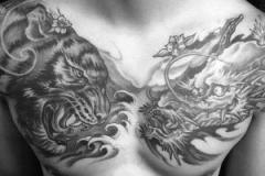 Татуировка : Животные, Дракон на груди